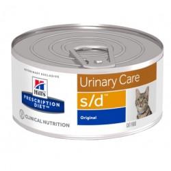Prescription Diet Feline sd (Boîtes)